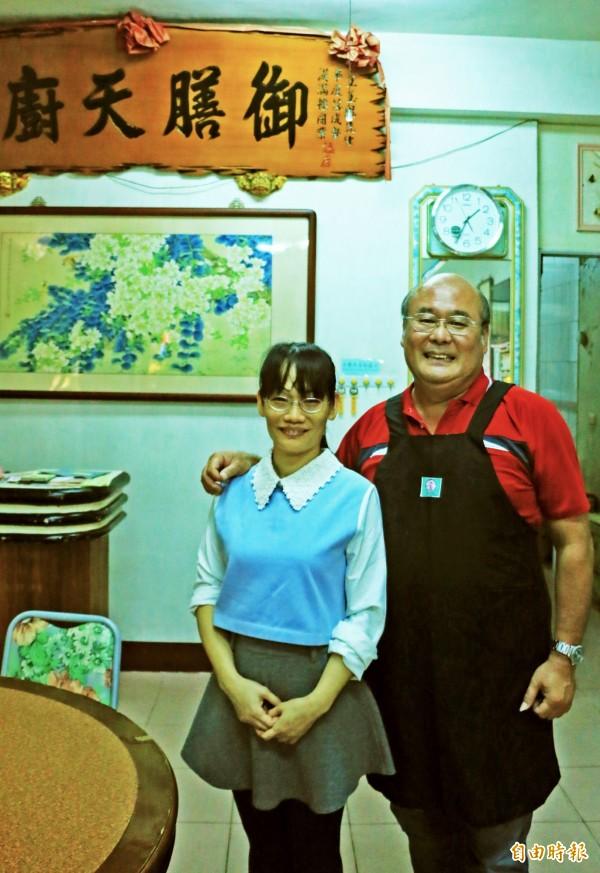 漢滿樓老闆王玉魁夫婦一同鑽研料理,研發讓人讚不絕口的山珍海味。(記者鄭名翔攝)