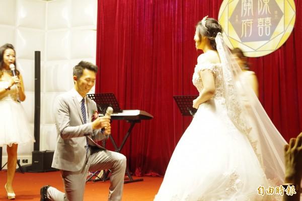 陳妍均被求婚甜答「我願意」。(記者王善嬿攝)