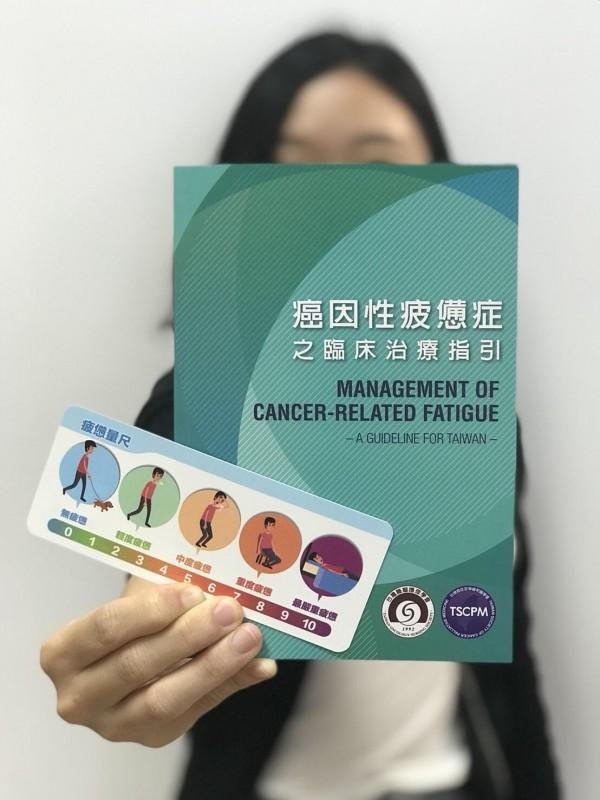 癌因性疲憊症可用疲憊量尺評估狀況。(台灣癌症安寧緩和醫學會提供)
