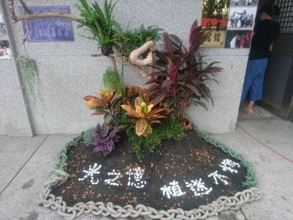 溪州鄉榮光村舉辦社區營造計畫成果發表,希望藉由影像找回記憶。(記者陳冠備翻攝)