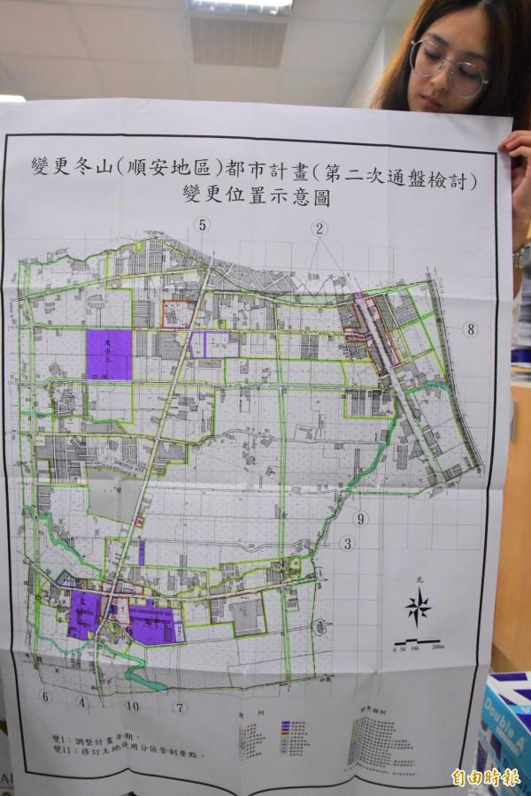 冬山順安地區都市計畫範圍示意圖。(記者張議晨攝)