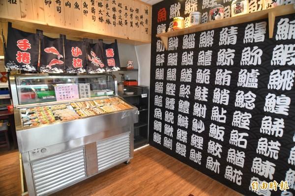恆春鎮內的「興丼壽司」。(記者蔡宗憲攝)