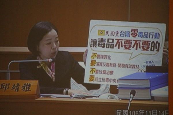 民國黨新竹縣議員邱靖雅今天在縣議會質詢時,以「不要不要」的手板,表達她對毒品問題的關切,公開反對毒品除罪化。(記者黃美珠攝)