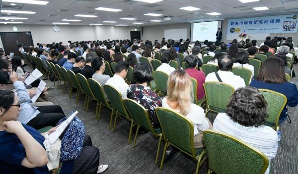 貿協與Amazon在十月份舉辦的電子商務策略分享會。(貿協提供)