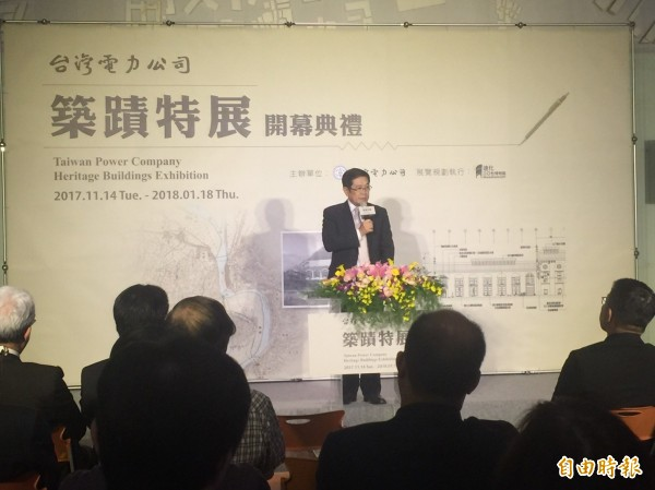 台電董事長楊偉甫表示,中火是重要的發電基地,會在期限內補齊資料,讓9部機組許可證能順利展延。(記者林菁樺攝)