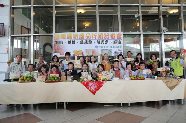台南市議會今日舉辦行銷記者會。(記者邱灝唐翻攝)