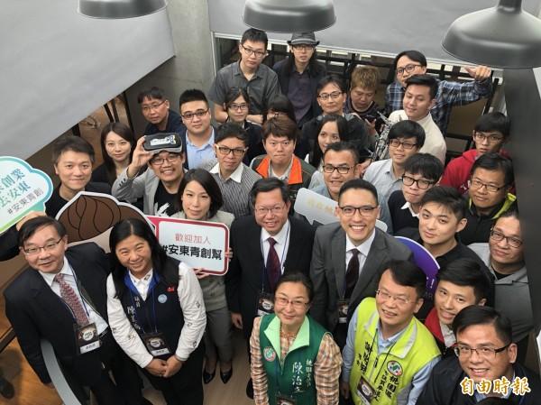桃園市長鄭文燦與首批進駐安東青創基地的8組新創團隊成員合照。(記者陳昀攝)