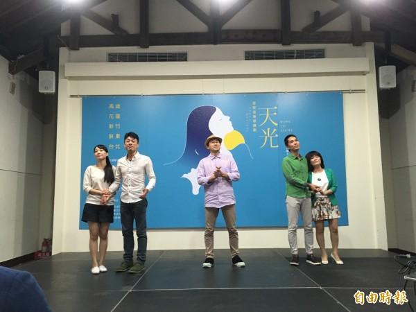 客家音樂歌舞劇「天光」今天正式開賣。(記者林彥彤攝)
