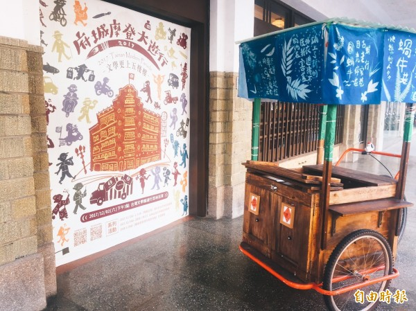林百貨2017府城摩登大遊行將於12月2日從國立台灣文學館出發。(記者劉婉君攝)