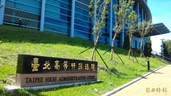 台北高等行政法院判楊妻敗訴。(記者吳政峰攝)