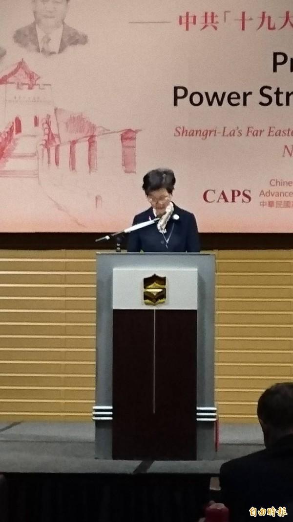 陸委會主委張小月今天出席「中共十九大之權力格局與政策前瞻」國際研討會。(記者鍾麗華攝)