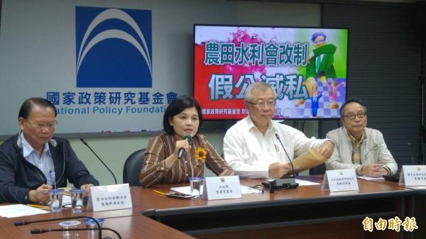 國民黨智庫上午召開記者會痛批蔡政府推動農田水利會改制,違法違憲,一切為了選舉。(記者施曉光攝)
