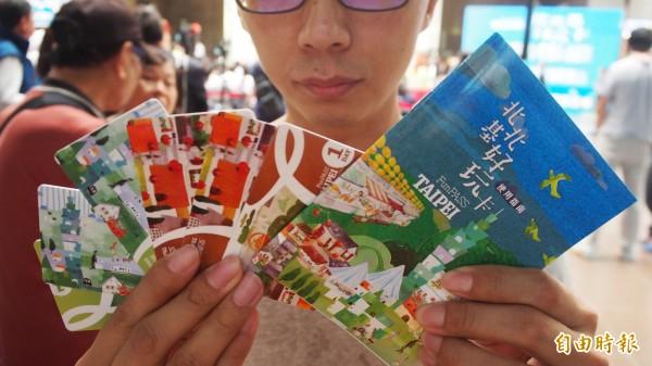 北北基好玩卡分成無限暢遊卡、交通暢遊卡,其中無限暢遊卡玩遍北北基12處景點,隨卡附贈指南手冊還提供不少優惠。(記者蔡亞樺攝)