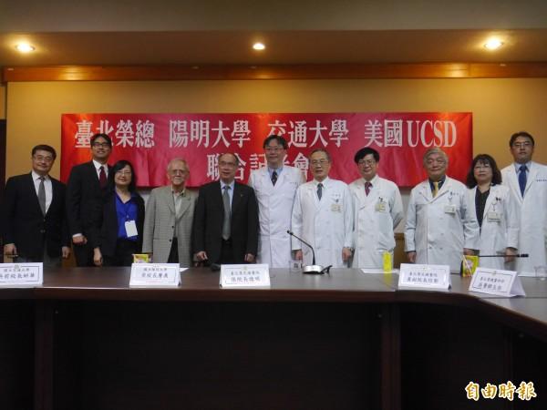 台北榮總與相關研究團隊發表在視網膜細胞自體再生領域的新突破。(記者林惠琴攝)