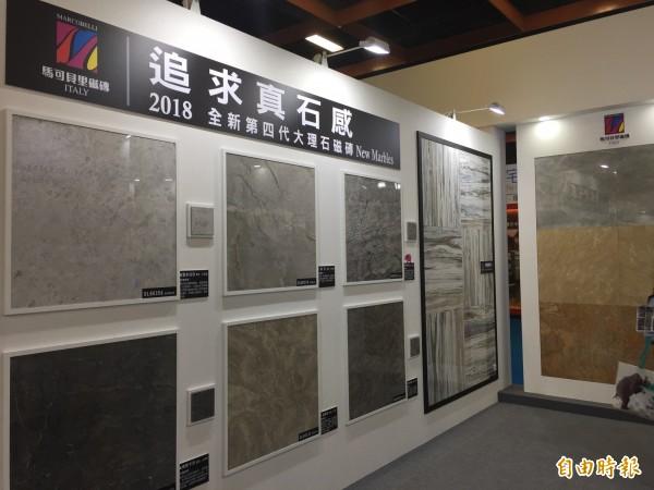 冠軍建材推出馬可貝里磁磚-第四代大理石磁磚,標榜追求真石感。(記者張慧雯攝)