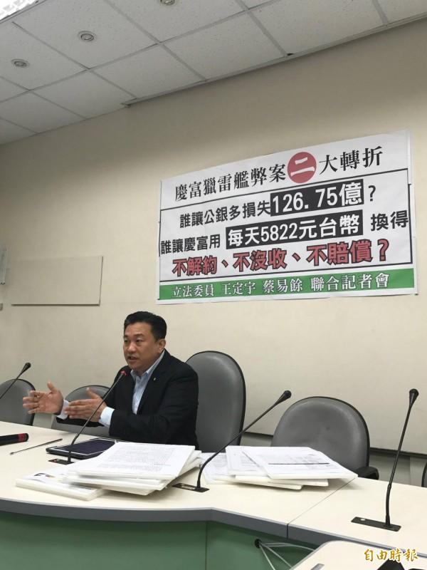 《慶富案》王定宇爆:吳志揚的法律事務所涉入