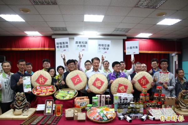 朴子市公所与行政院云嘉南区联合服务中心将在12月2日于市公所前广场举办杂粮农产推广活动。(编辑林宜樟摄)