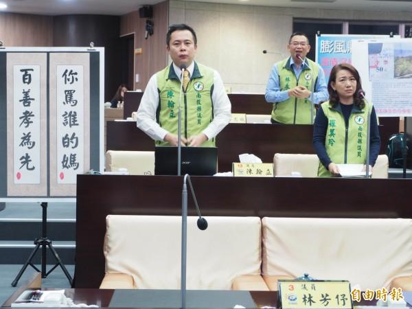 陳翰立等議員要求林明溱向黨團道歉。(記者陳鳳麗攝)