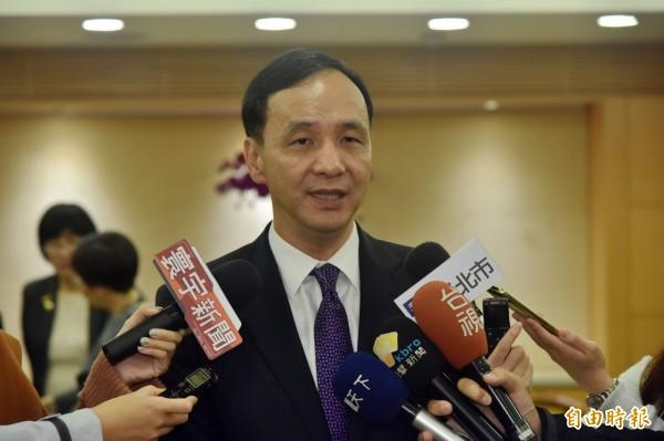 新北市長朱立倫說,分化、離間國民黨,不是執政黨該有的風範。(記者何玉華攝)