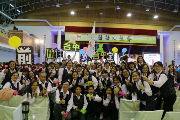 台中市參加全國國語文競賽過程中傳出未分區辦理複賽,導致選手遭撤銷競賽資格。(教育局提供)