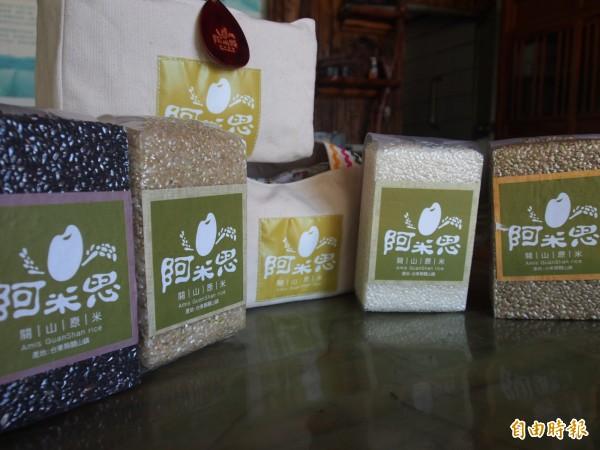 阿米思關山原米是集結了關山鎮阿美族小農及手工藝創作者的心血結晶。(記者王秀亭攝)