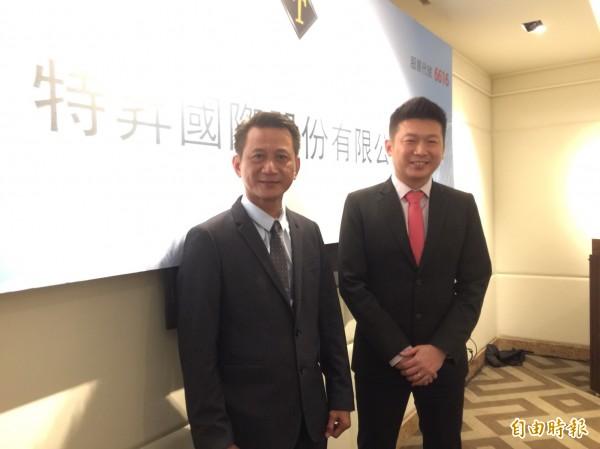 馬來西亞木製寢具廠特昇國際(6616),預計明年元月來台掛牌上櫃,特昇國際董事長黃世高(左)和總經理黃凱斌(右)昨日表示,特昇明年產能預計擴充20%。(記者楊雅民攝)