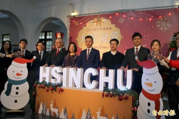 新竹市府今天宣布啟動「感恩季」系列活動,今年將有耶誕點燈、耶誕市集及感恩晚會等活動。(記者王駿杰攝)