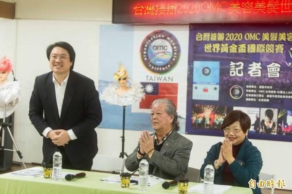 基隆市長林右昌(左)盼2020年OMC世界黃金盃有部分項目能在基隆市舉辦。(記者林欣漢攝)