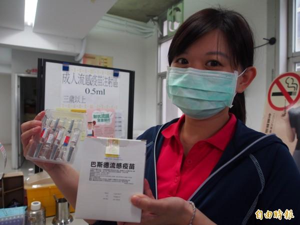 台東縣公費流感疫苗剩不到4000支。(記者王秀亭攝)