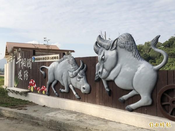 埔里鎮牛相觸堤防以地方早期地名命名,符合在地特色。(記者佟振國攝)