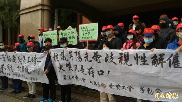 昇陽光電的工會拉白布條抗議資方是歧視性的解僱,他們拒絕被轉介去其他工廠上班。(記者黃美珠攝)