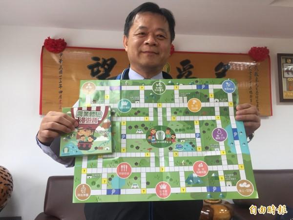 台東縣農會推出農遊桌遊,簡單好玩。(記者張存薇攝)