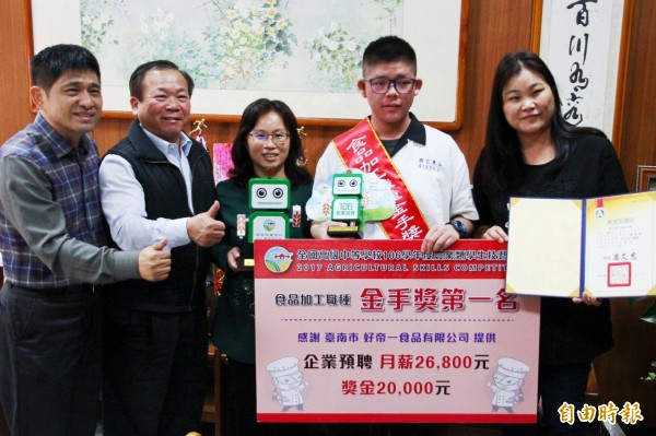 東石高中學生蘇柏升(右二)獲得全國高級中等學校農工科學生技藝競賽食品加工職種金手獎第一名。(記者林宜樟攝)