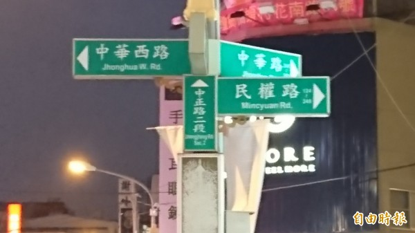 彰化市中正路是市區主要道路。(記者劉曉欣攝)
