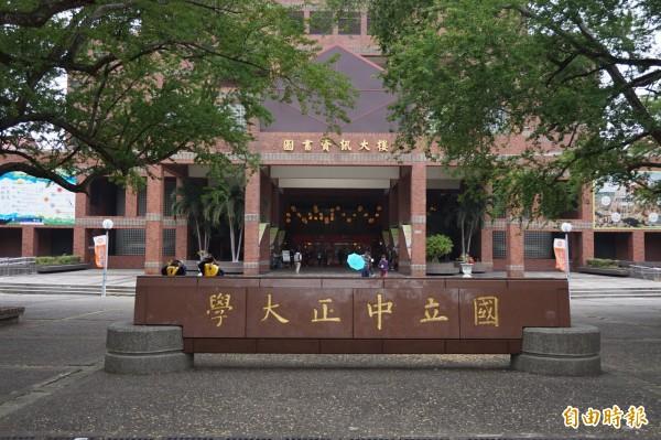 為紀念前總統蔣介石而設校的國立中正大學,恐因「促進轉型正義條例」而面臨改名命運。(記者曾迺強攝)