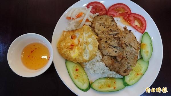 越南烤肉飯。(記者洪瑞琴攝)