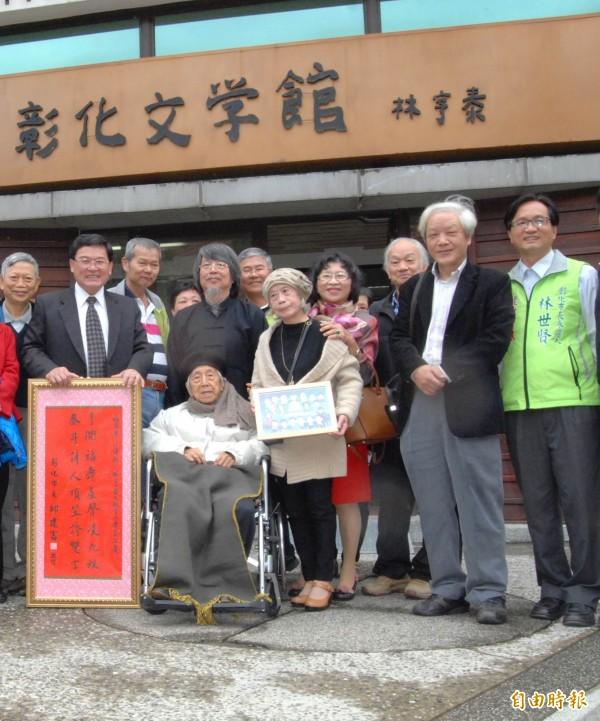 彰化市長邱建富(左)和林亨泰等人在由林題字落款的彰化文學館前留下歷史性合影。(記者湯世名攝)