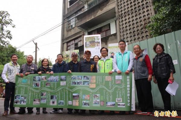 第1屆鐵路村文化活動後天將在彰化台鐵舊宿舍群登場。(記者張聰秋攝)