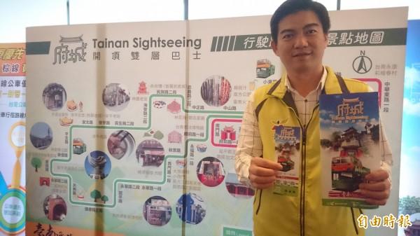 台南雙層觀光巴士將於農曆年前上路。(記者劉婉君攝)