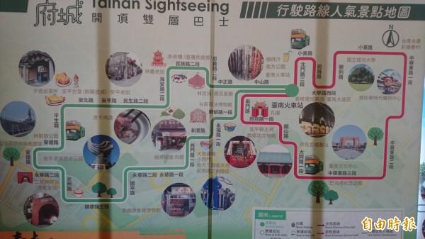 台南雙層觀光巴士將於農曆年前上路,將以火車站為交匯點,採8字形方式停靠台南文化中心、孔廟、赤崁樓、億載金城等觀光景點。(記者劉婉君攝)