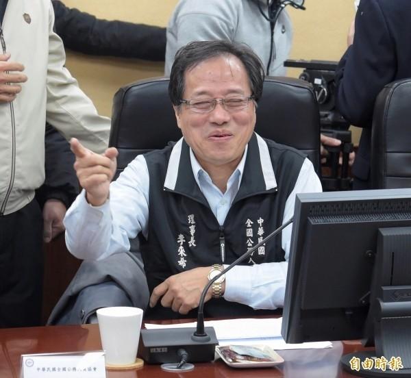 全國公務人員協會理事長李來希。(資料照,記者黃耀徵攝)