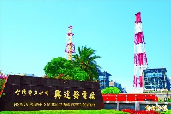 台電興達發電廠。(資料照,記者蘇福男攝)