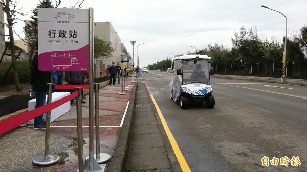 車輛中心預計明年在園區內啟用園區內接駁自駕車系統。(記者劉曉欣攝)