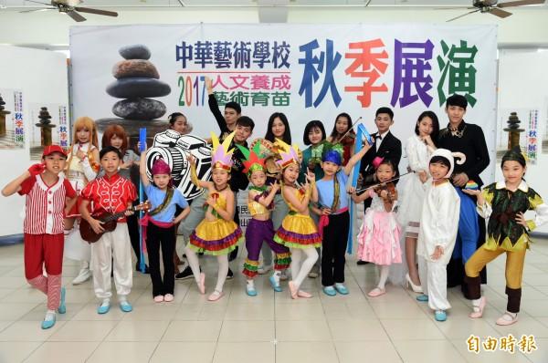 中華藝校舉辦秋季展演,廣邀民眾同樂。(記者張忠義攝)
