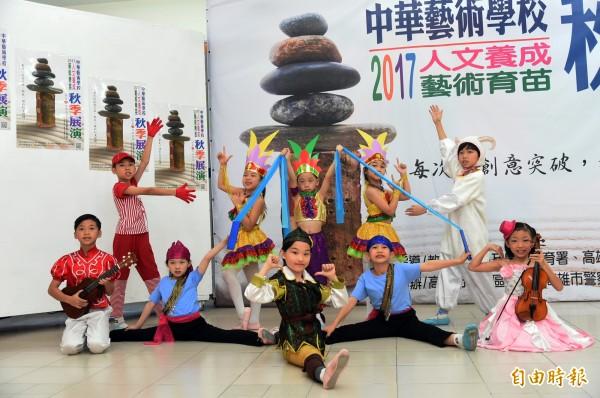 中華藝校雙語小學部表演戲劇。(記者張忠義攝)