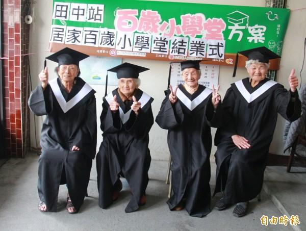 97歲的葉癸妹、88歲的鄭如鑾與90歲的楊陳收蓮、謝嬉容阿嬤們(由左至右)穿上學士服拍下難得畢業照。(記者陳冠備攝)