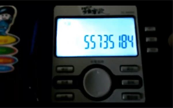 汐止民眾接到自稱是選委會的通知電話,卻是要民眾去投同意罷免票。(記者林欣漢翻攝)