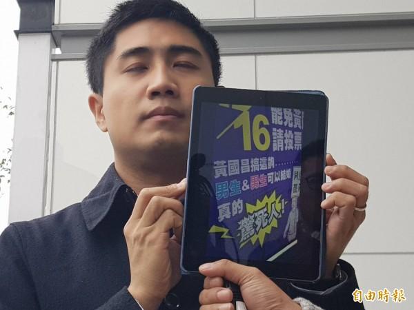 時代力量新北黨部副執行長李兆立用小平板電腦,播放罷昌影音宣導片。(記者俞肇福攝)