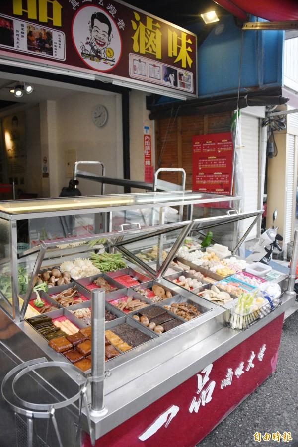 李姓網友光顧的滷味店,於1992年創立,在恆春半島極富盛名。(記者蔡宗憲攝)