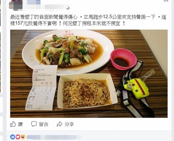 李姓網友po出墾丁滷味發票,為其他店家叫不平。(記者蔡宗憲翻攝自臉書)